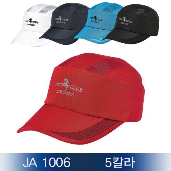 골프모자(5칼라)_학교 회사 관공서 단체선물 기념품 판촉물 홍보용품 인쇄제작